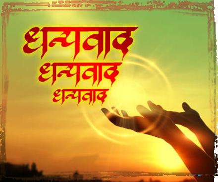 www.yatishjain.com